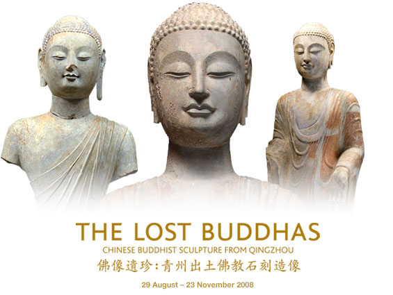 The Lost Buddhas