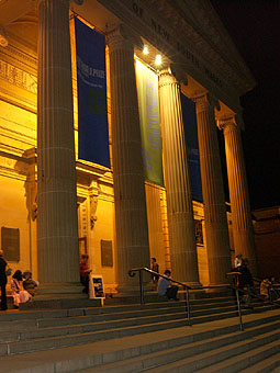 Exterior of the Art Gallery of New South Wales at night. April 2003. Copyright - Art Gallery of New South Wales