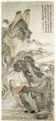 Shitao, (1642 - 1718)  Pine trees on green cliffs